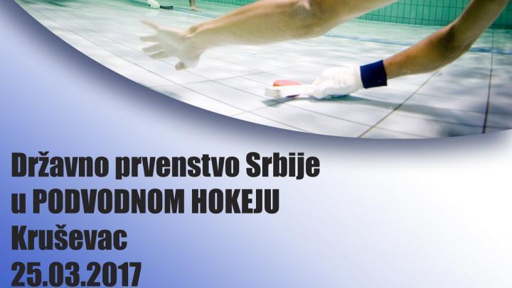 Državno prvenstvo Srbije u podvodnom hokeju - 25.03.2017 Kruševac