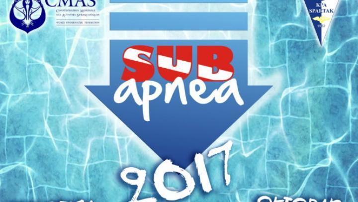 Rezultati - Zimski kup Srbije - SUBAPNEA 2017