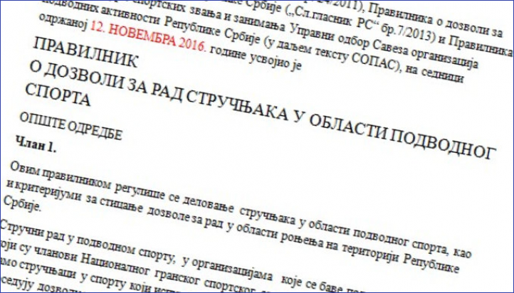 Pravilnik o dozvoli za rad stručnjaka u oblasti podvodnog sporta